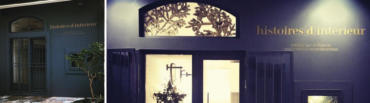histoires d interieur facade3 - Histoires d'intérieur
