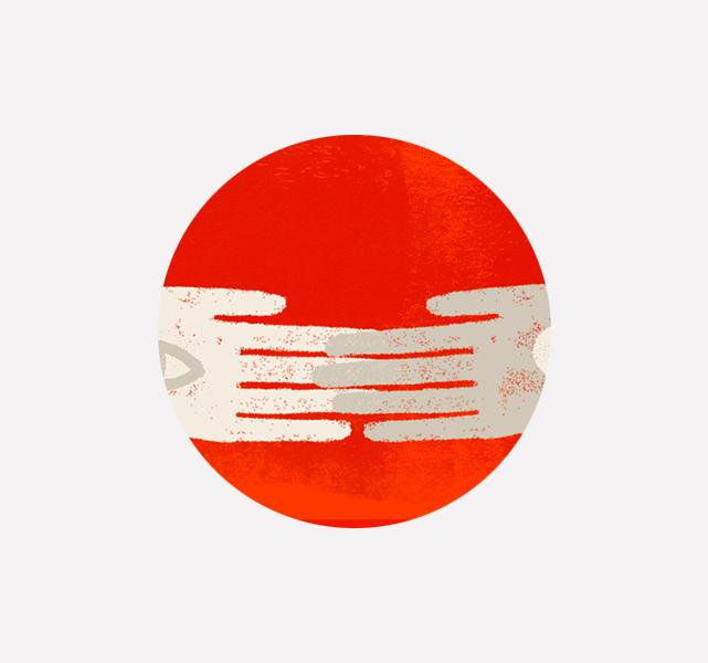Illustration «la bienveillance»